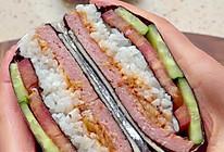 #monbento为减脂季撑腰#超快手折叠饭团|好吃减脂的做法
