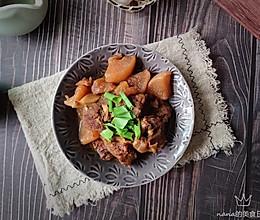 #肉食者联盟#萝卜焖牛腩的做法