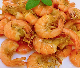 油炸中海虾的做法