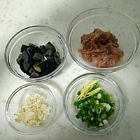 皮蛋瘦肉粥的做法图解3