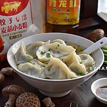 韭菜香菇猪肉饺