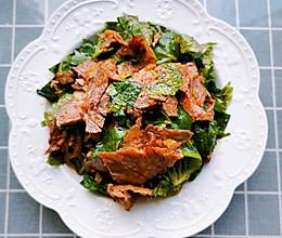 做法简单,味道绝佳的苏子叶牛肉的做法