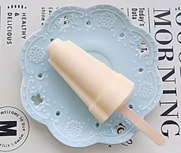 #夏日冰品不能少#老冰棍的做法