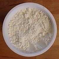 陕西精品烩麻食(猫耳朵)的做法图解1