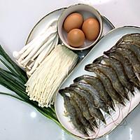 #一人一道拿手菜#低脂不胖,虾仁菌菇汤的做法图解1