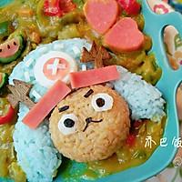 乔巴咖喱饭团#咖喱萌太奇#的做法图解9