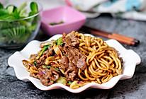 孜然牛肉炒拉条 家常面条百吃不厌的美味做法的做法