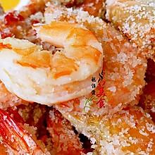 盐焗虾—多功能压力锅版