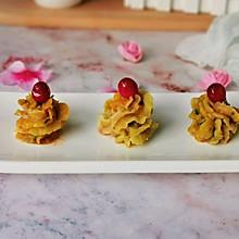 #百变莓小姐# 三味蔓越莓沙拉
