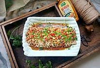 蒜烤金针菇#太太乐鲜鸡汁蒸鸡原汤#的做法