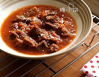 【无油番茄炖牛肉】酸甜开胃不油腻