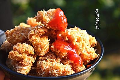 #长帝烘焙节(刚柔阁)#烤箱版新奥尔良鸡米花