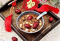 #福气年夜菜#腊八节必喝的腊八粥的做法