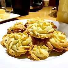 葱香曲奇饼干——【九阳食尚学院】