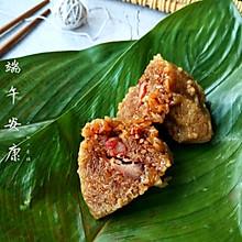 豬肉粽子#甜粽VS咸粽,你是哪一黨?#