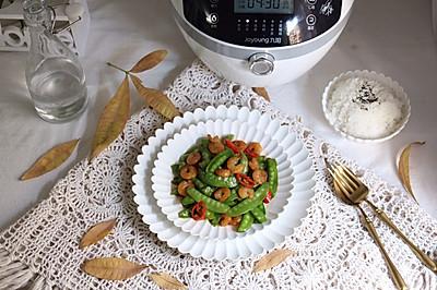 九阳炒菜机--荷兰豆炒虾仁