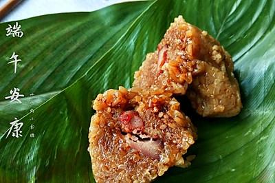 猪肉粽子#甜粽VS咸粽,你是哪一党?#