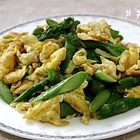 芦笋炒鸡蛋的做法图解9