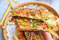 超级美味的 酱香饼的做法