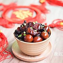 元宝红烧肉#均衡年夜饭##新年一起下厨#