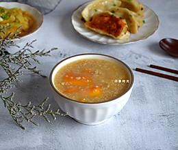 夏天常食燕麦南瓜粥粥,瘦身又减脂的做法