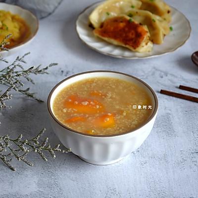 夏天常食燕麦南瓜粥粥,瘦身又减脂