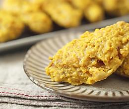 咸蛋黄焗鸡翅【孔老师教做菜】的做法