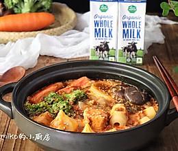 比杨国福还好吃的牛奶麻辣烫的做法