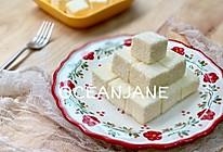 【椰香】椰奶小方砖的做法