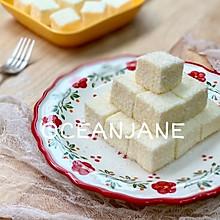 【椰香】椰奶小方砖