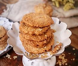 燕麦核桃酥饼的做法