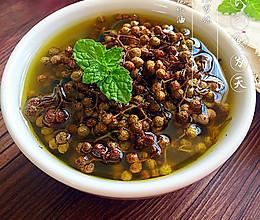 花椒油#豆果魔兽季联盟#的做法