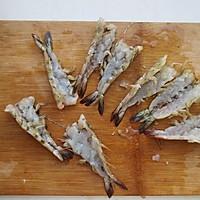 蒜蓉粉丝蒸虾#寻找最聪明的蒸菜达人#的做法图解5