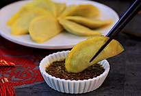 黄金蛋饺&蛋卷的做法