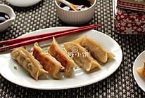 【香菇肉馅锅贴2款】薄皮闭口水煎版&厚皮开口脆底版的做法