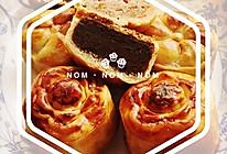 【中秋美食】自制月饼 枣泥馅料和火腿馅料的做法