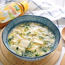 鸡汁青菜豆腐羹#太太乐鲜鸡汁玩转健康快手菜#
