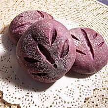 紫薯芋泥歐包