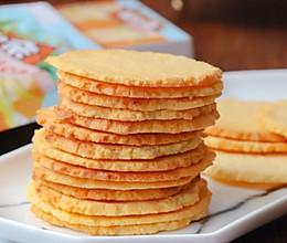 #糖小朵甜蜜控糖秘籍#烤奶皮的做法