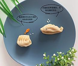 创意儿童早餐【小金鱼和大鲸鱼的对话】的做法