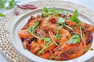香辣干锅虾#宴客拿手菜#