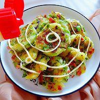 #一起土豆沙拉吧# 这小饼这么做太好吃了,孩子最爱的做法图解8