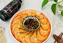 #助力高考营养餐#清蒸虾的做法