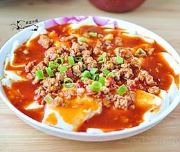 飘香豆腐#我要上首页下饭家常菜#的做法