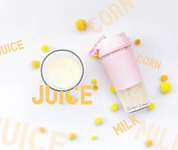 玉米牛奶的做法