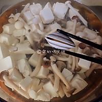 #520,美食撩动TA的心!#花蛤豆腐菇菇汤的做法图解8