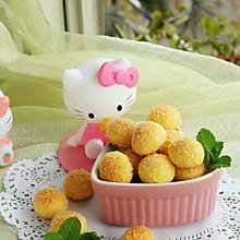 李孃孃爱厨房之一一黄金椰丝球