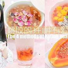 桃胶的3+1种有爱吃法「厨娘物语」