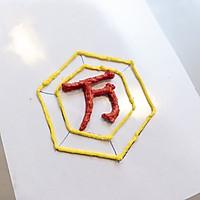 新年吉祥福气浮雕饼干的做法图解12