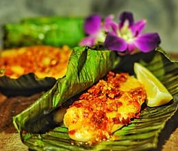 娘惹蕉叶烤鱼-海的味道我知道的做法